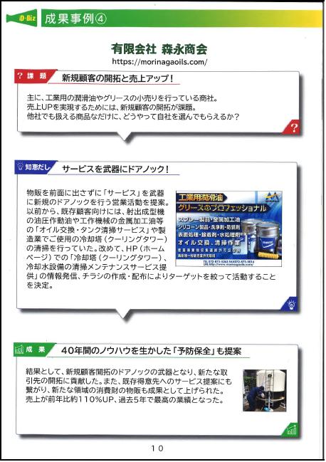 記事のイメージ